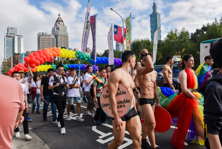 Taipei Pride Parade