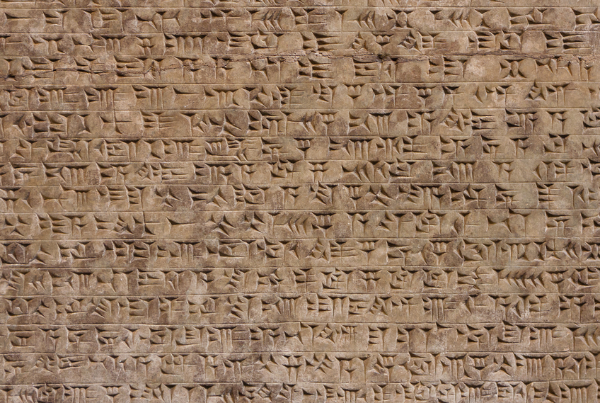 ancient cryptography